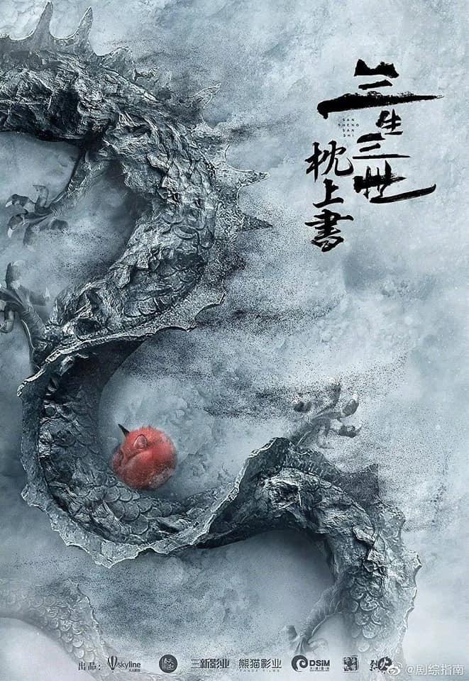 Poster phim vừa được hé lộ