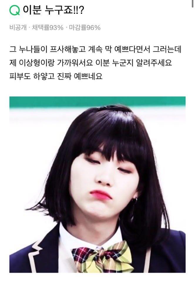 Đóng giả nữ sinh quá đẹp, Suga (BTS) khiến cư dân mạng thương nhớ truy lùng khắp nơi ảnh 3