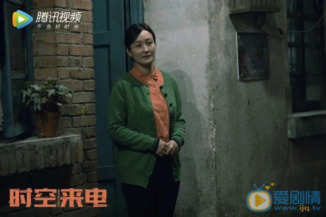 'Cuộc gọi bí ẩn'  Signal bản Trung có gì đáng xem? ảnh 3
