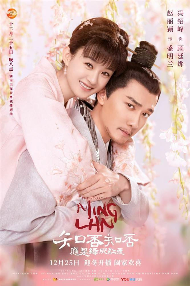 Top 10 những bộ phim truyền hình Trung Quốc hot nhất năm 2019 ảnh 2