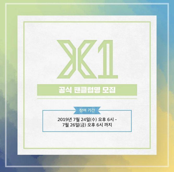 logo của X1
