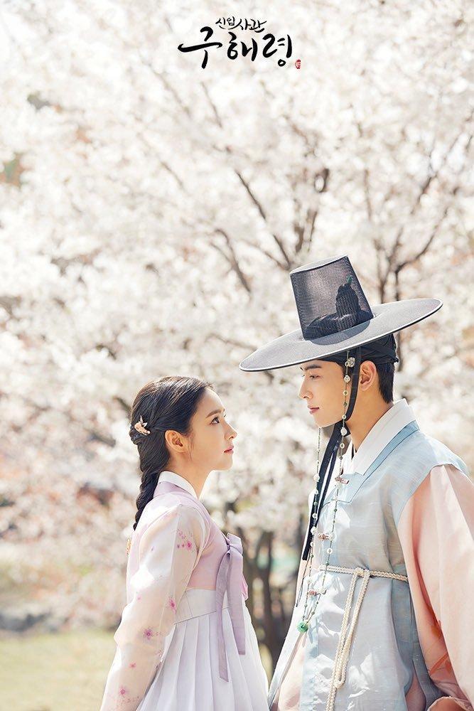 Nhà sử học tân binh Goo Hae Ryung.