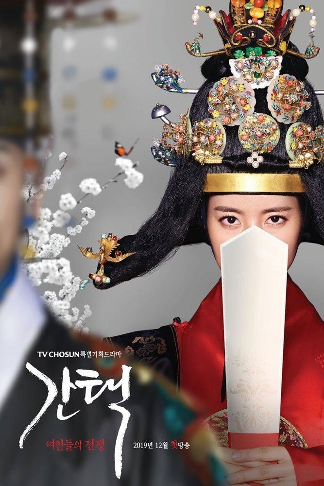 Phim Hạ cánh nơi anh của Huyn Bin vàSon Ye Jin đạt kỷ lục rating mới  Phim củaHa Ji Won chia tay khán giả ảnh 13