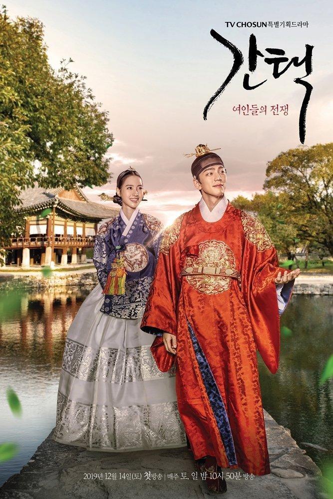 Phim Hạ cánh nơi anh của Huyn Bin vàSon Ye Jin đạt kỷ lục rating mới  Phim củaHa Ji Won chia tay khán giả ảnh 14