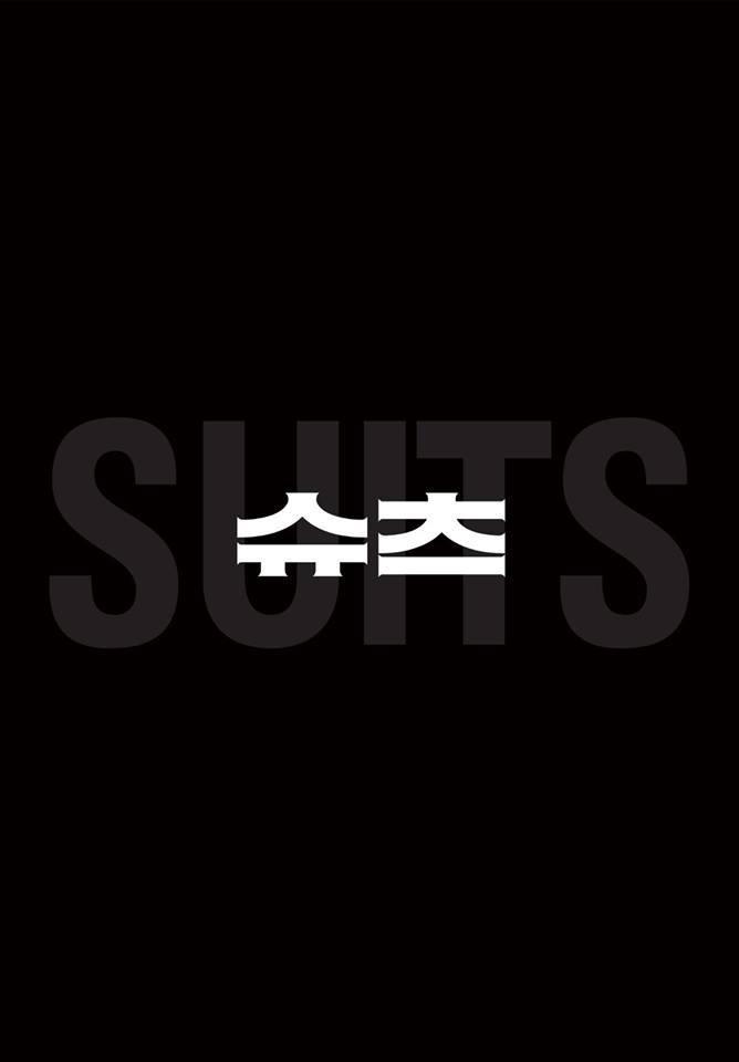 Lấn áp Park Hyung Sik, Jang Dong Gun hút hồn phái nữ trong buổi đọc kịch bản Suits ảnh 8