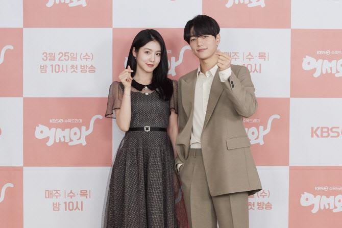 Shin Ye Eun tình tứ bên L (Infinite) tại họp báo phim giả tưởng chàng mèo hóa người ảnh 9