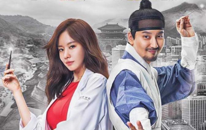 11 bộ phim cổ trang Hàn Quốc đưa người xem đến một thế giới khác ảnh 9