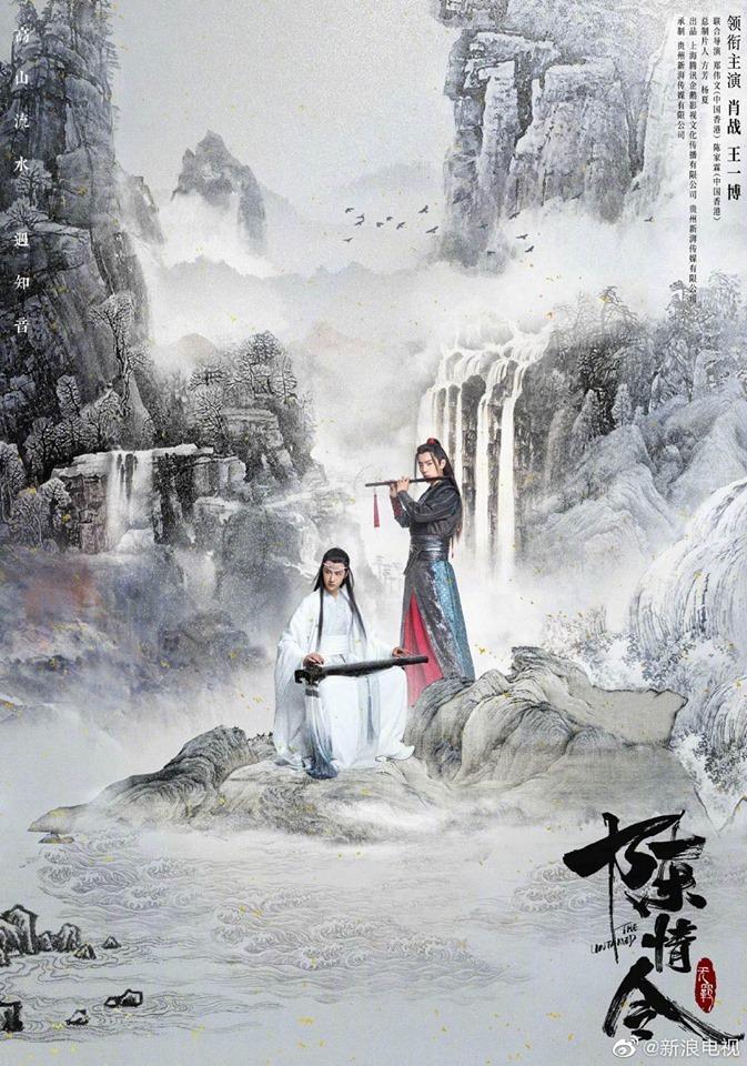Trần tình lệnh và cặp đôi Vong  Tiện lọt top những tác phẩm và couple nổi tiếng nhất toàn cầu ảnh 3