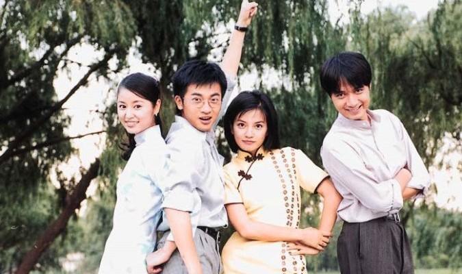Nếu yêu thích đề tài dân quốc, đây là 10 bộ phim Hoa ngữ mà bạn không thể bỏ qua ảnh 3