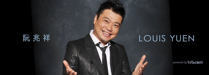 Nguyễn Triệu Tường: Vì muốn tiếp nhận thử thách mới nên rời khỏi nhà đài TVB ảnh 0