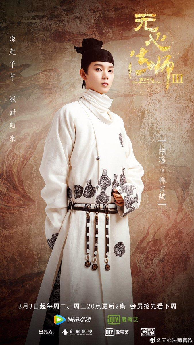 Trần Dao trong vai Liễu Huyền Hộc