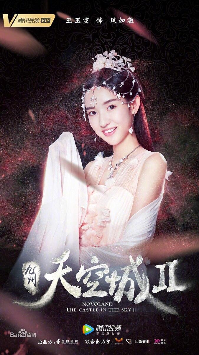 4 phim truyền hình Trung Quốc mới chiếu đang làm mưa làm gió trên màn ảnh nhỏ 2020 ảnh 10
