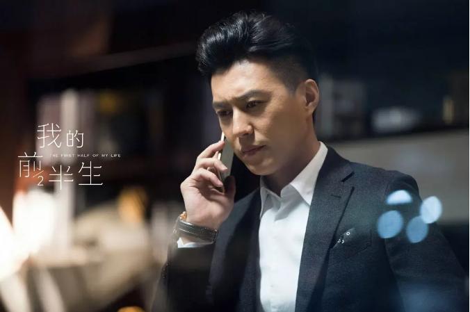 Netizen Trung bầu chọn diễn viên có khả năng cân rating nhất: Dương Tử áp chót bảng, người dẫn đầu chẳng thể bàn cãi! ảnh 6