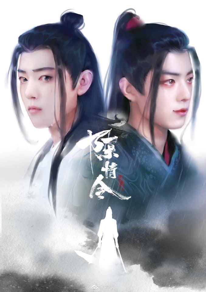 Fanart của 鹤忱 (một cư dân mạng Trung Quốc).