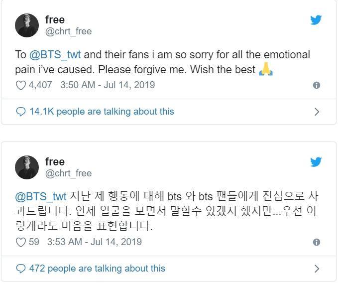 Chia sẻ của B-Free gửi đến BTS và các fan của nhóm.