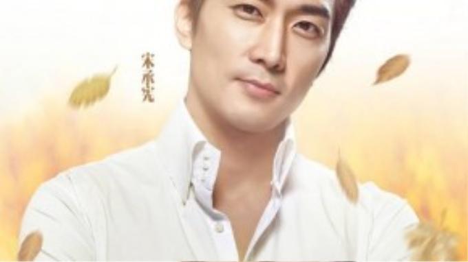 Lâm Khải Chính (Song Seung Hun)