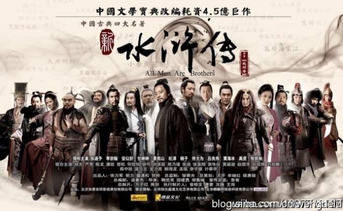 6 bản remake các tượng đài phim Hoa ngữ bị ném đá nhiệt tình ảnh 3