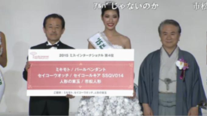 Khoảnh khắc cô vinh dự được xướng tên và nhận giải Á hậu 3.