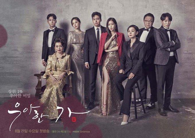 Phim của Gong Hyo Jin và Kang Ha Neul đạt kỷ lục rating mới  Phim củaKim Hye Yoon tăng mạnh nhờ dàn trai đẹp cởi áo khoe body 6 múi ảnh 6