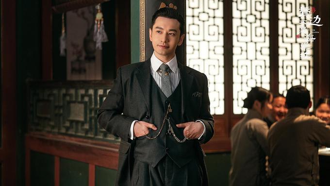 4 phim truyền hình Trung Quốc mới chiếu đang làm mưa làm gió trên màn ảnh nhỏ 2020 ảnh 5
