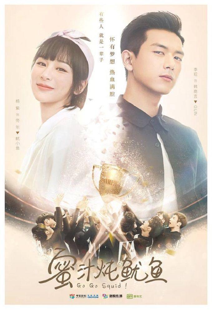 Đều là nam chính của phim thần tượng nổi bật nhưng tại sao Trương Tân Thành không nổi tiếng như Lý Hiện, Nhậm Gia Luân? ảnh 15