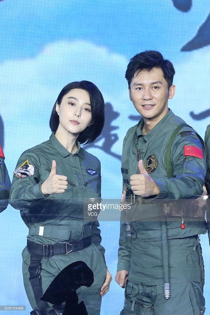 Hiện tại cô và Lý Thần liên tục đi quảng bá cho phim tại các thành phố lớn.
