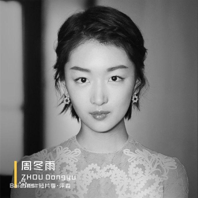 Đạt được Thị hậu Kim Ưng, Địch Lệ Nhiệt Ba sánh ngang với Ảnh hậu Kim Mã  Châu Đông Vũ, đứng đầu thành tích tiểu hoa 9X ảnh 1