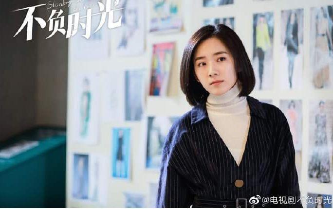 Phim truyền hình Hoa Ngữ tháng 10 (P1): Sự trở lại của 3 nam thần Vương Khải  Hình Chiêu Lâm  Chung Hán Lương trên màn ảnh nhỏ ảnh 5