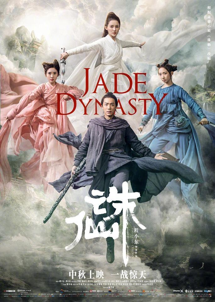 HOT! Tru Tiên' của Tiêu Chiến, Lý Thấm phá 100 triệu NDT, được 6.7 điểm trên Douban ngay ngày đầu công chiếu! ảnh 14