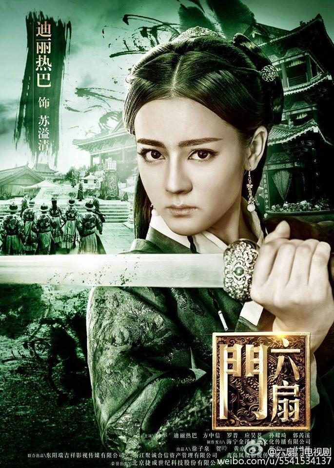 Các nữ bổ khoái tài giỏi trong phim truyền hình Trung Quốc: Không phải ai cũng lầy lội như Viên Kim Hạ trong 'Cẩm Y Chi Hạ' ảnh 3