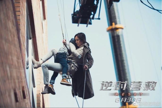 Dương Mịch trong một phần cảnh đòi hỏi kỹ thuật diễn xuất khó khăn.