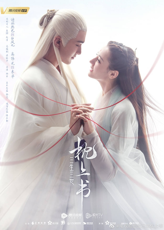 Những mỹ nhân họ Bạch xinh đẹp rung động lòng người trong phim truyền hình Trung Quốc ảnh 14