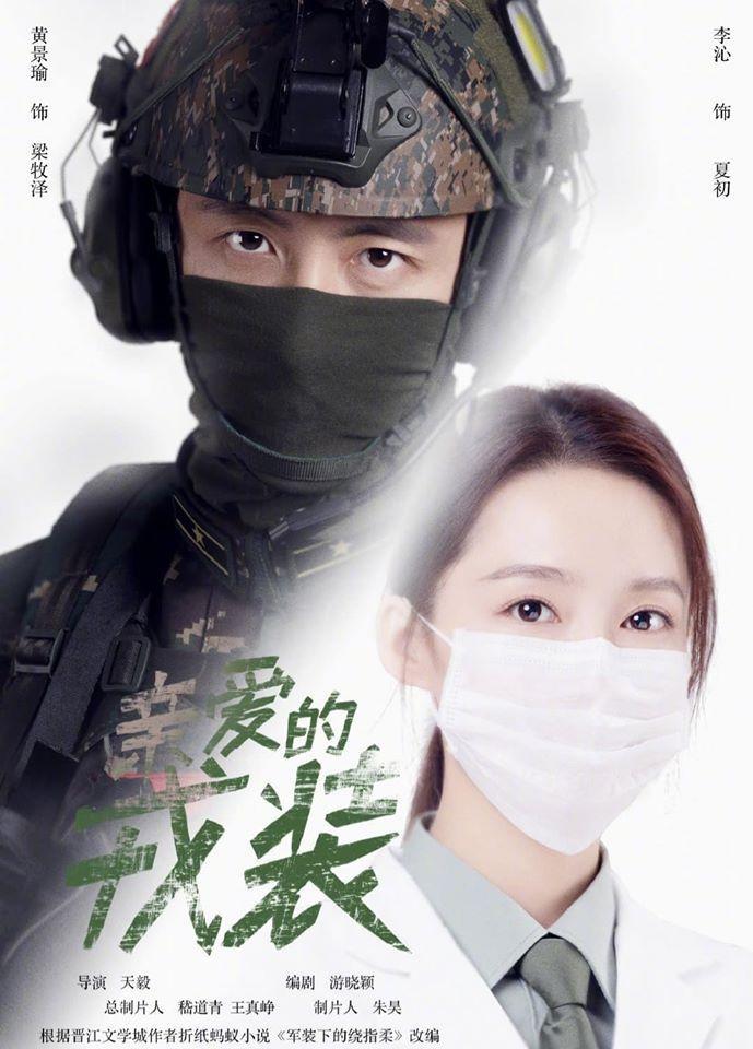 6 bộ phim truyền hình Hoa ngữ chưa phát sóng đã nổi tiếng, phim mới của Dương Tử và Triệu Lệ Dĩnh được mong chờ nhất ảnh 21