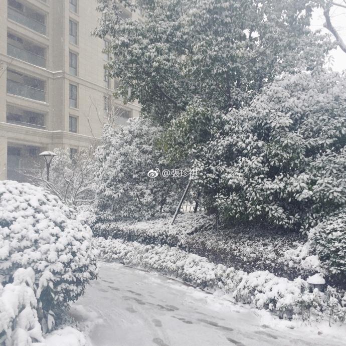 Nhiệt độ ngày 24/1 tại Thường Châu dao động từ 0,3 - 0,7 độ C.