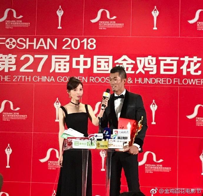 """Vương Vũ Điềm vượt qua Hoàng Cảnh Du nhận được giải thưởng""""Người mới xuất sắc nhất"""""""