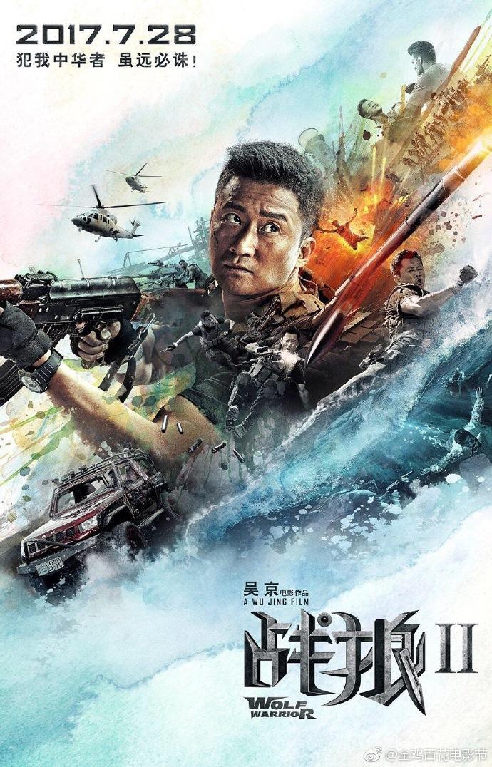 """Sau đại thành công, phá vỡ kỷ lục phòng vé của """"Chiến lang 2"""", Ngô Kinh trở thành """"Nam diễn viên chính xuất sắc nhất"""" Bách Hoa 2018."""
