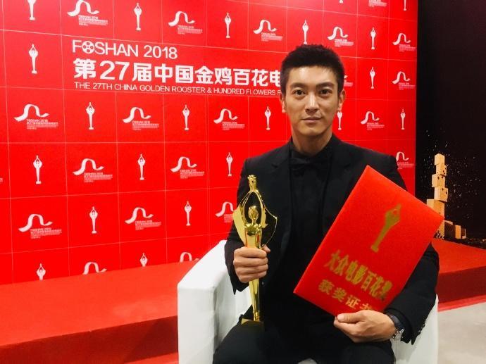 """Đỗ Giang đạt giải thưởng nhờ """"Hành động Hồng Hải"""". Cả hai giải nam nữ diễn viên phụ xuất sắc nhất đều thuộc về tác phẩm này."""
