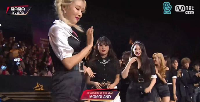 Giải Phát hiện của năm thuộc về Momoland.