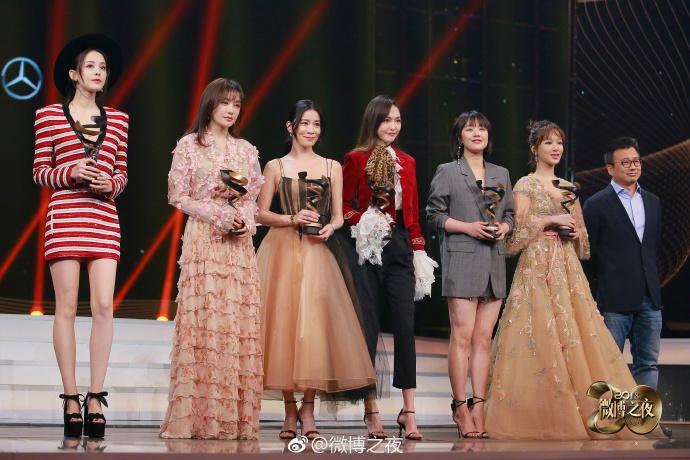 Tần Lam, Đường Yên, Dương Tử, Xa Thi Mạn, Cổ Lực Na Trát, Mã Tư Thuần đạt giải nữ thần của năm Weibo.