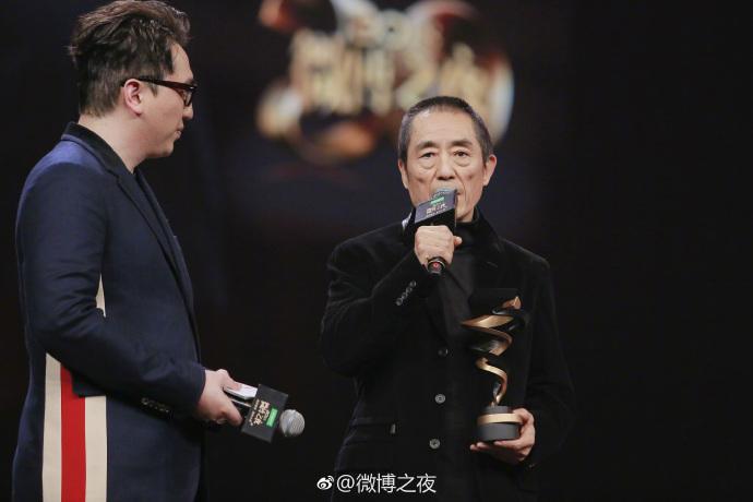 - Trương Nghệ Mưu đạt giải đạo diễn của năm Weibo.