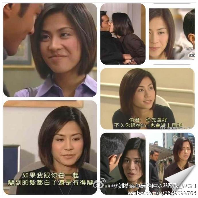 Những cặp tình nhân yêu đi yêu lại vẫn không khiến khán giả nhàm chán trên màn ảnh TVB (Phần 1) ảnh 5