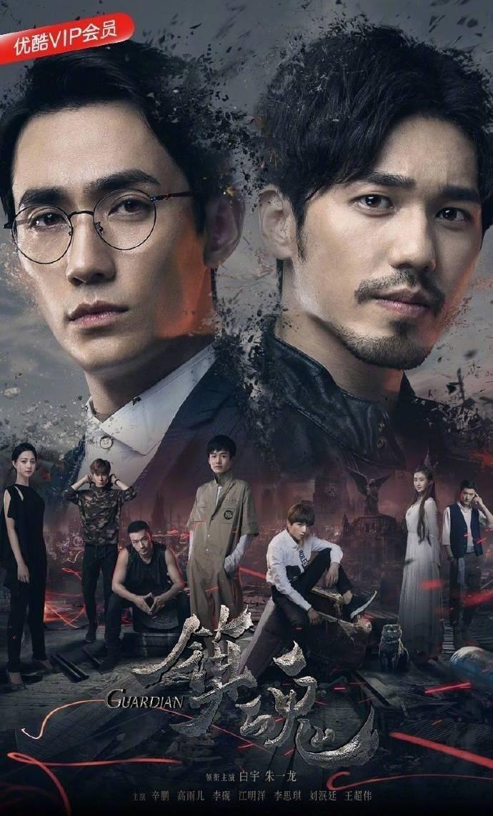5 cặp đôi namnam được yêu thích nhất trong phim truyền hình Hoa ngữ ảnh 10