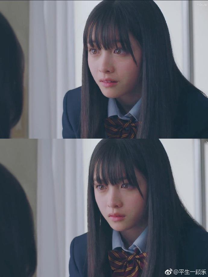 Cô tham gia nhiều hoạt động giải trí từ khi là học sinh tiểu học với vai trò nghệ sĩ nhí của công ty quản lý Active Hakata.