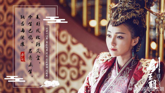 Kiếm vương triều của Lý Hiện, Lý Nhất Đồng sẽ lên sóng IQiyi vào tháng 11 ảnh 2