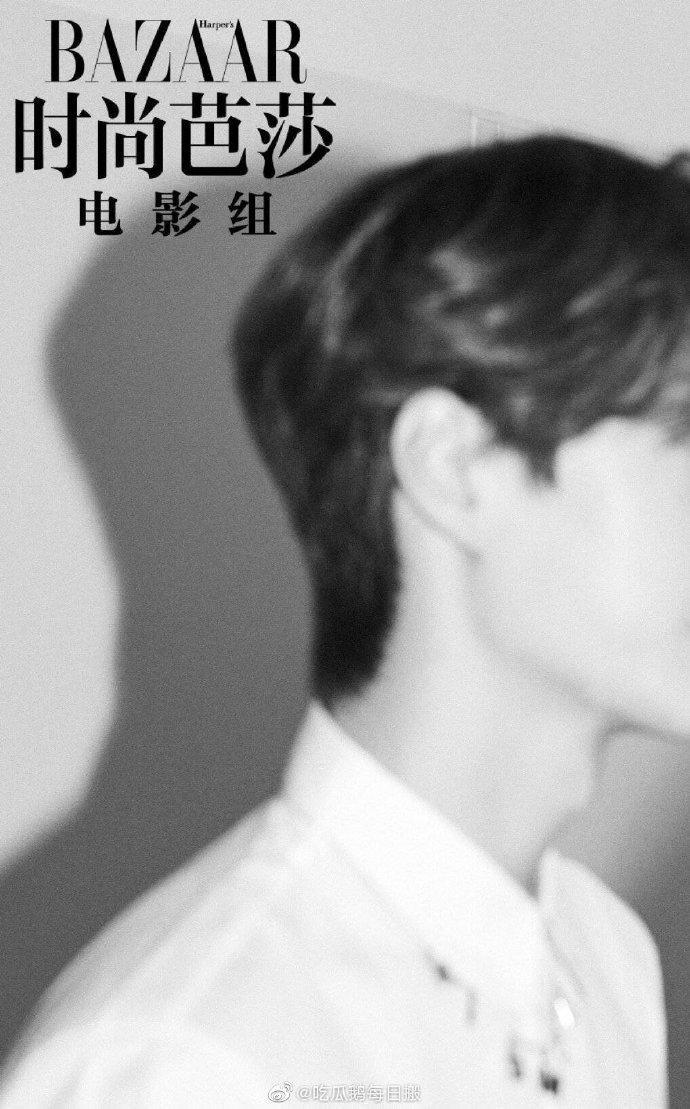 Fan-meeting Trần tình lệnh: Tiêu Chiến, Vương Nhất Bác cùng diện áo sơ-mi trắng chuẩn soái ca ảnh 7