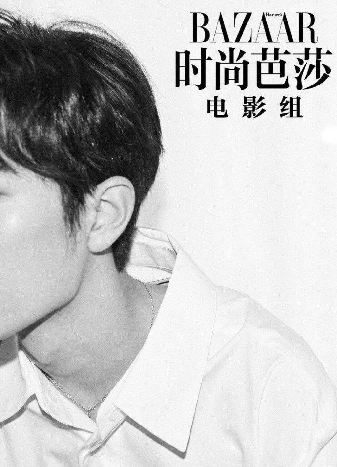 Fan-meeting Trần tình lệnh: Tiêu Chiến, Vương Nhất Bác cùng diện áo sơ-mi trắng chuẩn soái ca ảnh 8
