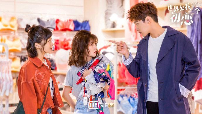 Thế giới nợ tôi một mối tình đầu vừa phát sóng đã có lượt rating cao không thua kém phim Hàn Quốc ảnh 4