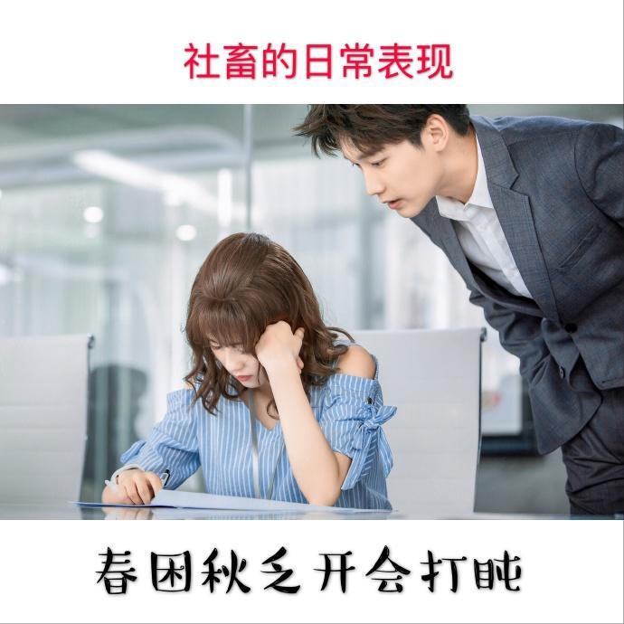 Thế giới nợ tôi một mối tình đầu vừa phát sóng đã có lượt rating cao không thua kém phim Hàn Quốc ảnh 7