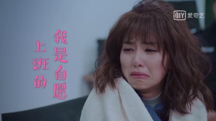 Thế giới nợ tôi một mối tình đầu vừa phát sóng đã có lượt rating cao không thua kém phim Hàn Quốc ảnh 8