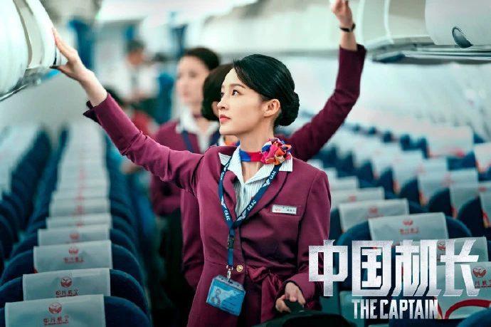 Bị Huỳnh Hiểu Minh chèn ép, Angelababy bị gạch bỏ trong danh sách diễn viên của Cơ trưởng Trung Quốc ảnh 4